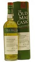Jura 15yo Old Malt Cask